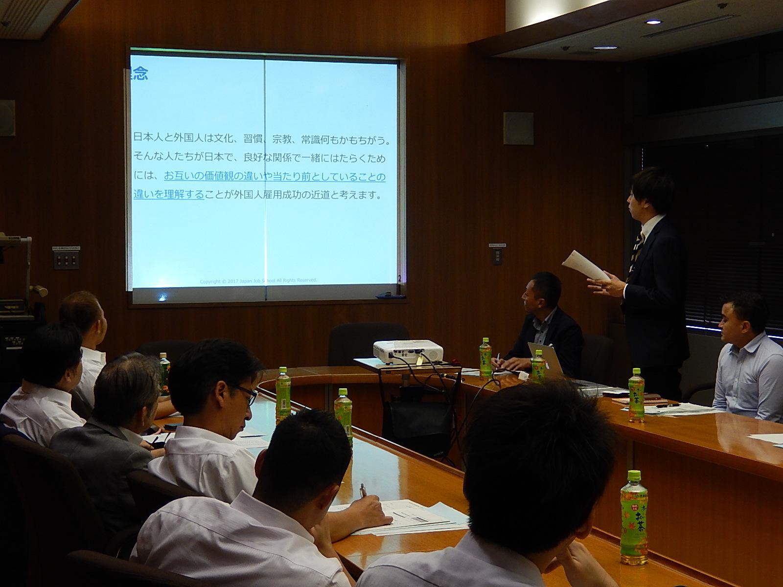 川崎市青年工業経営研究会で講演をさせていただきました!