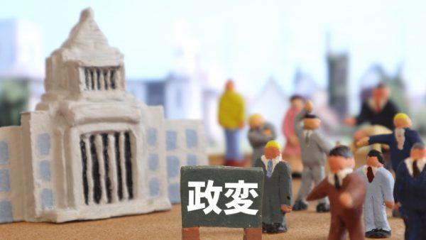 ミャンマーのクーデターと日本での人材採用への影響まとめ